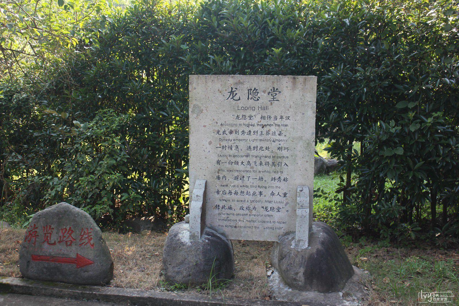杭州桐庐浪石金滩旅游攻略图片9