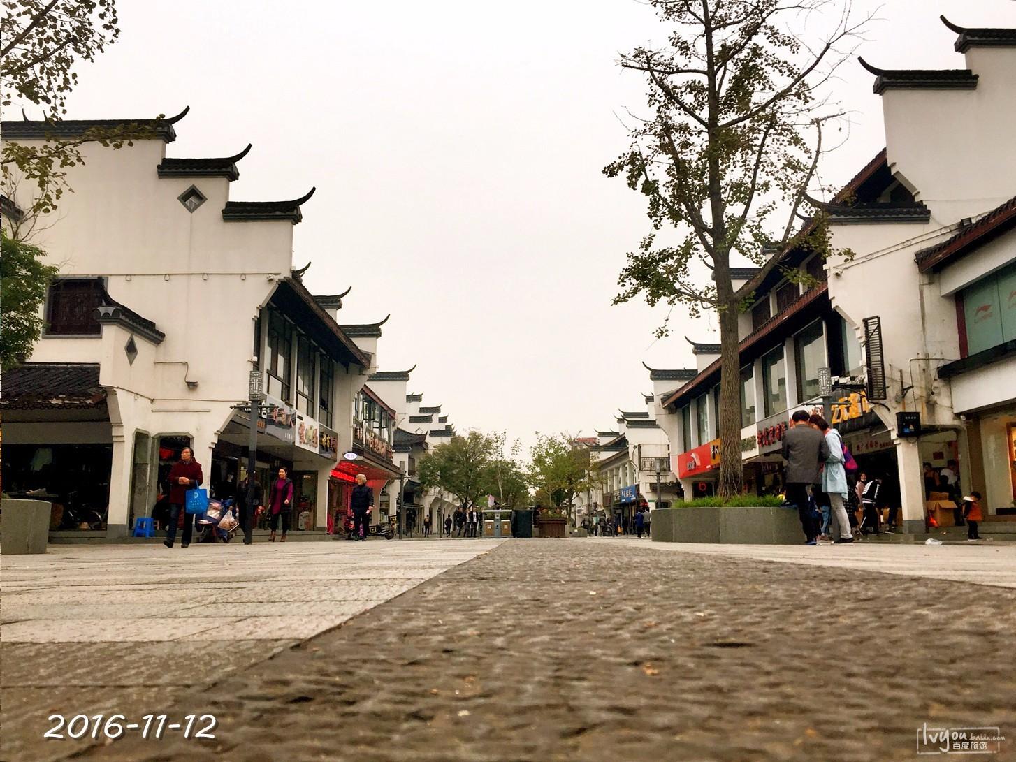 衢州旅游攻略图片62