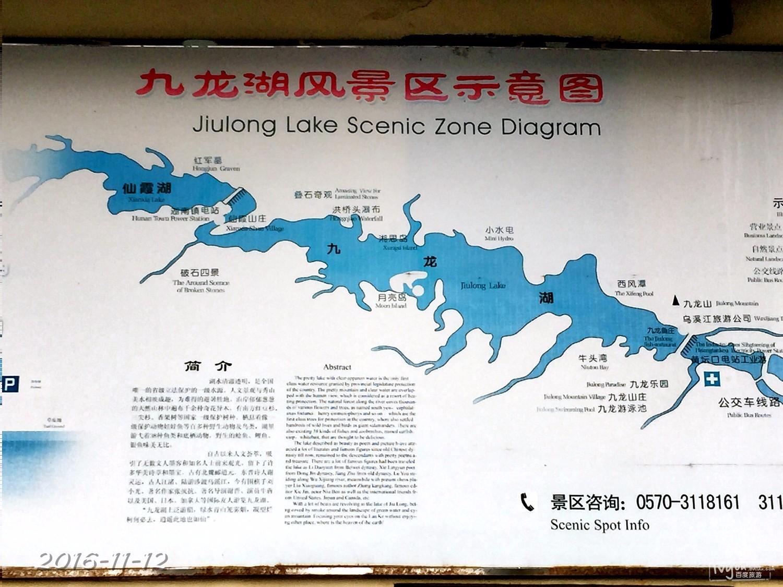 衢州旅游攻略图片86