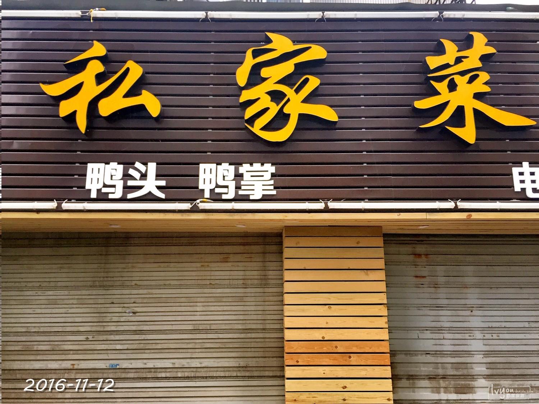 衢州旅游攻略图片76