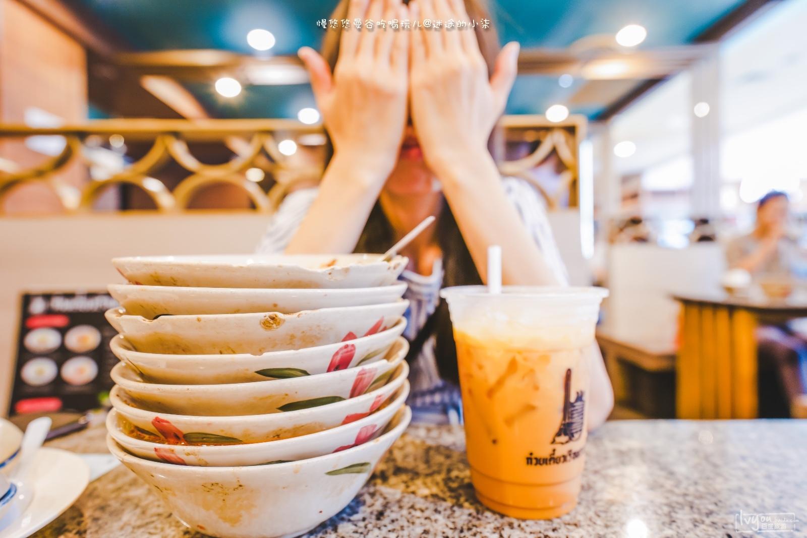 曼谷旅游攻略图片1