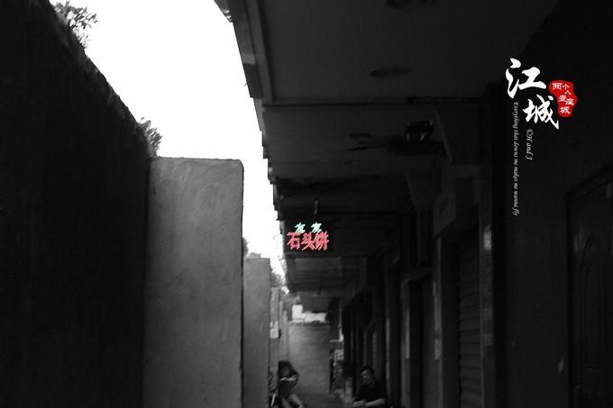 武汉旅游攻略图片83