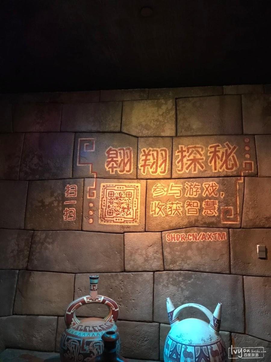上海迪士尼乐园旅游攻略图片3