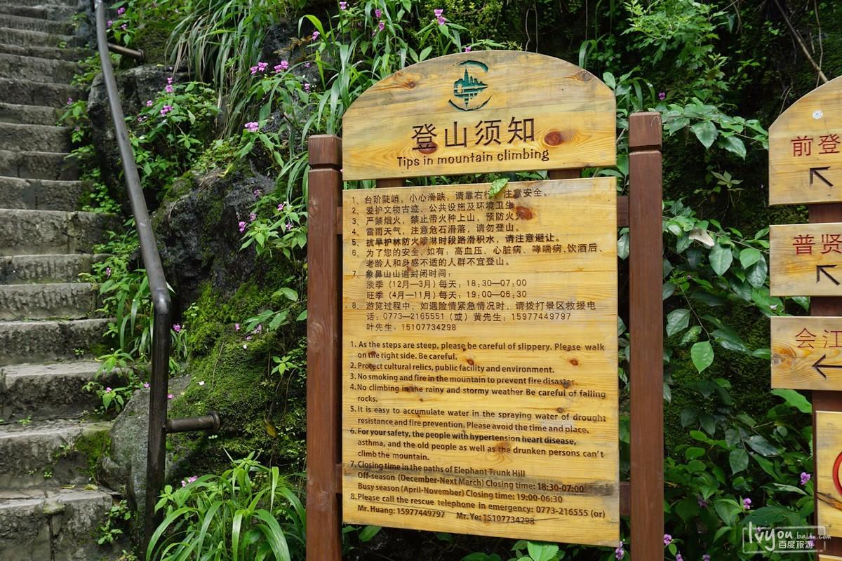 桂林旅游365棋牌游戏手机充值_365棋牌充钱就封_365棋牌送点卡图片16