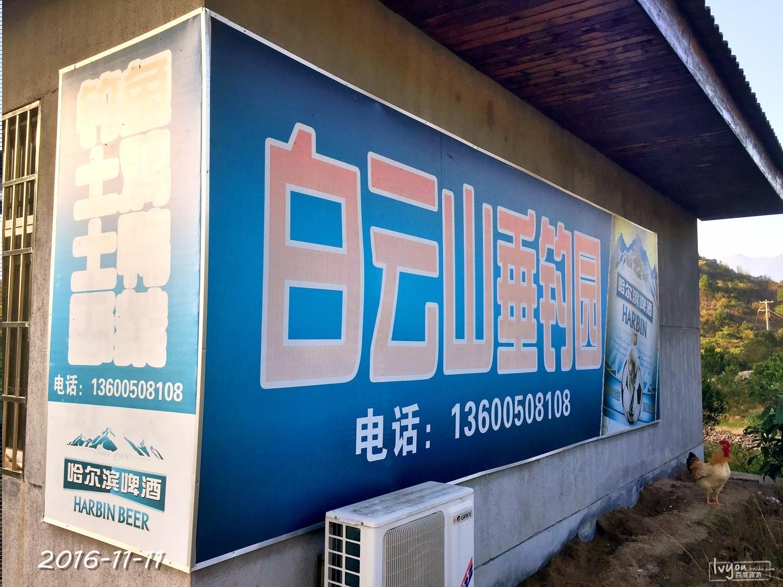 衢州旅游攻略图片120