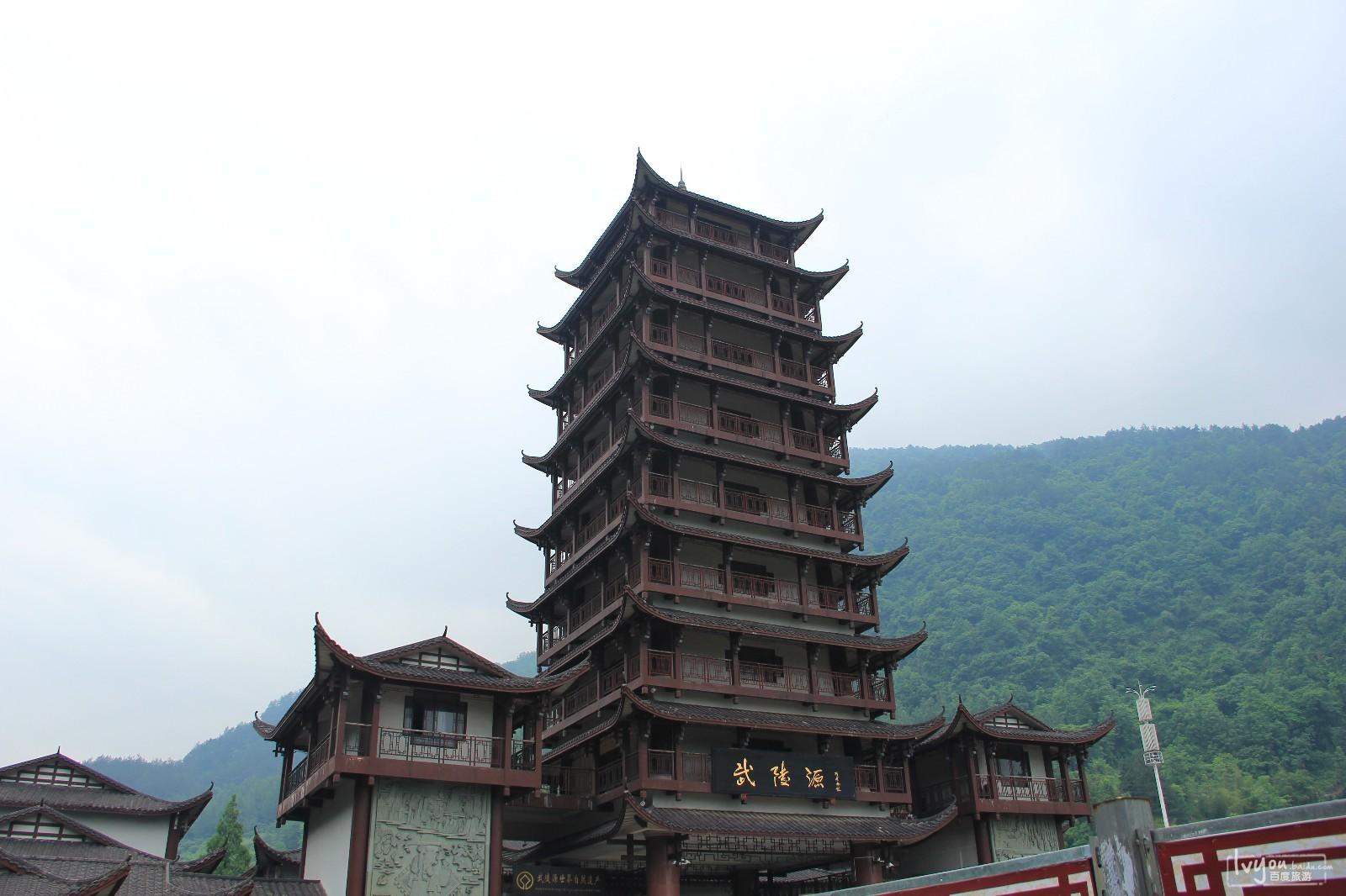 张家界国家森林公园旅游攻略图片49