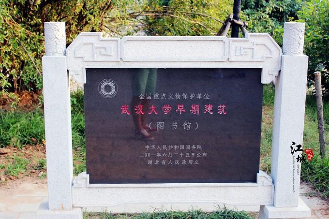 武汉旅游攻略图片167