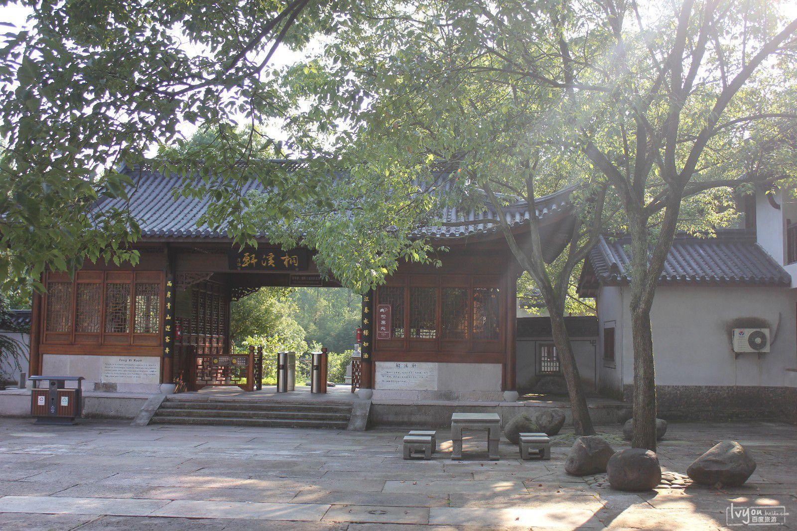 杭州桐庐浪石金滩旅游攻略图片5