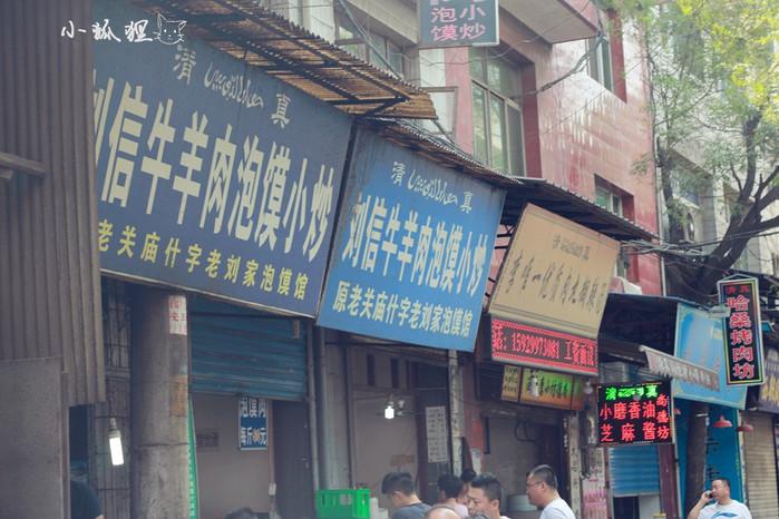 西安旅游攻略图片40