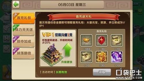 香港平特一肖中奖比例