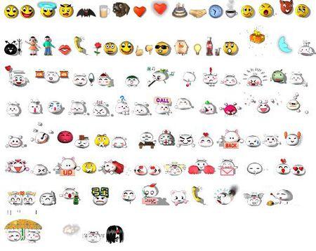 梦幻qq表情包_梦幻西游qq表情包最新版本的,要有130个_百度知道