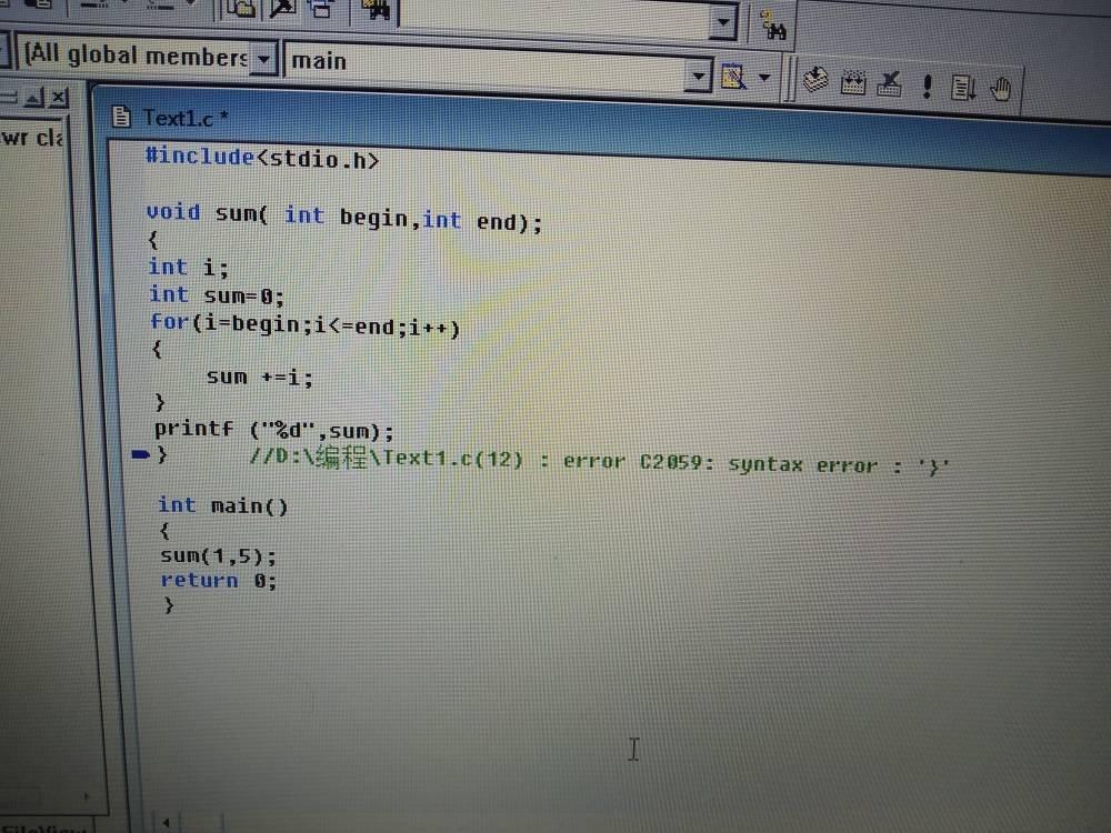 最简单的编程_优必选 Alpha Ebot 智能教育机器人 孩子学习好帮手