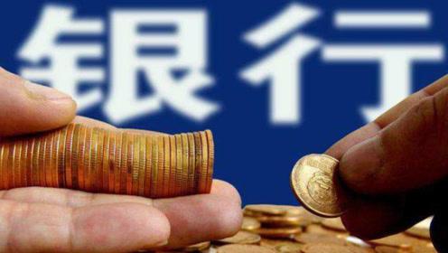 银行借款利息怎么算_银行三年定期存款利息怎么算?_百度知道