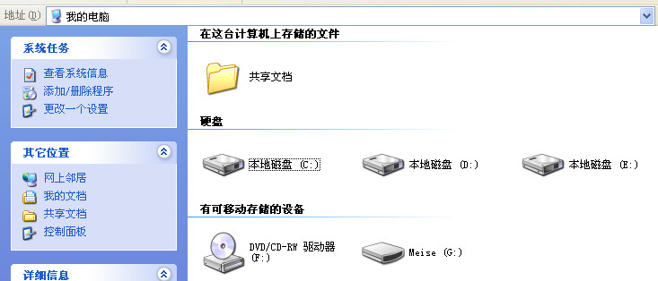 电脑如何连接读卡器_电脑里的图片怎样下载到手机读卡器的内存卡里_百度知道