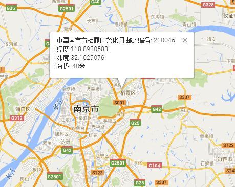 展开全部 中国南京市栖霞区尧化门 邮政编码: 210046 海拔: 40米 抢