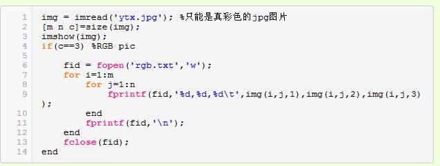 matlab解方程_matlab将jpg图片转成图片所代表的数字txt