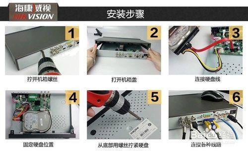 路由器安装步骤_硬盘录像机怎么设置网络?_百度知道