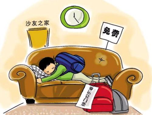 """sofa的意思_网络语言""""沙发""""是什么意思?_百度知道"""