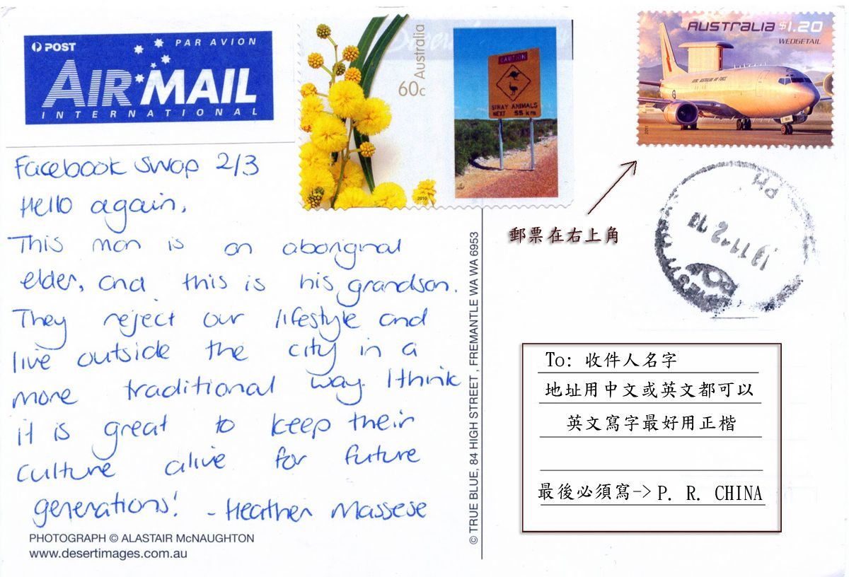 英文地址怎么写_从澳大利亚寄明信片到中国,地址怎么写_百度知道