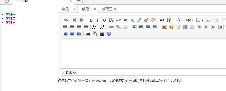 easyui-tabs图片_纵览新闻
