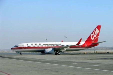 中国民航专科怎么样_中国联合航空怎么样,_百度知道