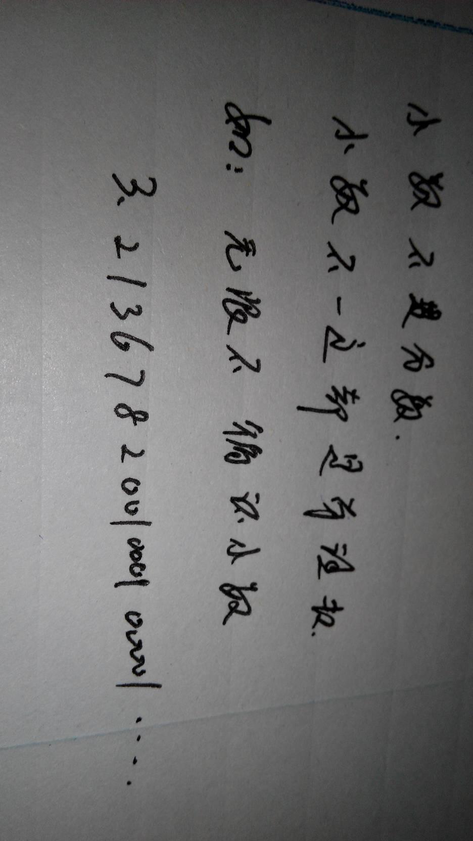 0是有理数吗_小数都是分数吗?都是有理数吗?举例说明_百度知道