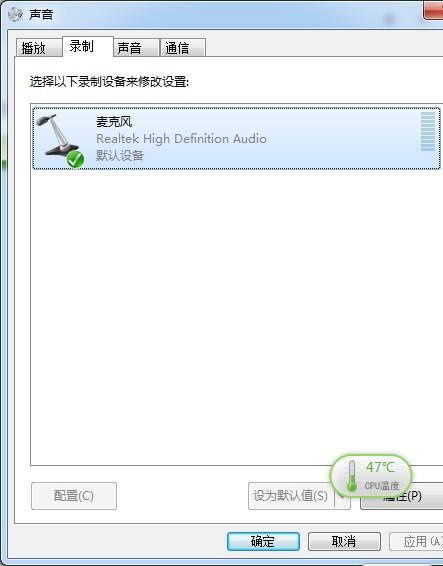 我电脑没声音怎么办_麦克风没有声音怎么办? 配置那个选项是灰色的。。。_百度知道