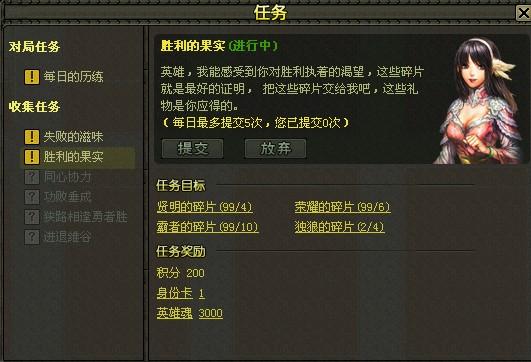 qq英雄岛是什么游戏_QQ游戏英雄杀的碎片是干什么用?_百度知道