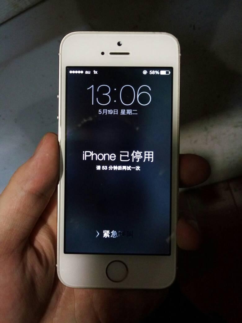 用iPhone拍的照片怎么傳照片到電腦上呢? 其實方法有非常
