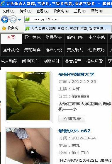 粉木耳_粉木耳什么意思女人多少次变黑木耳?上china-10086丶com!!_百度知道