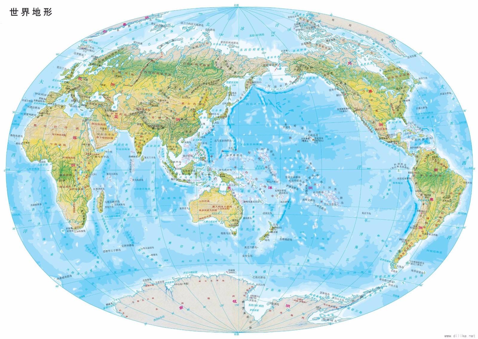 世界地图标好大洋大洲大洋主要山脉河流高原平原盆地