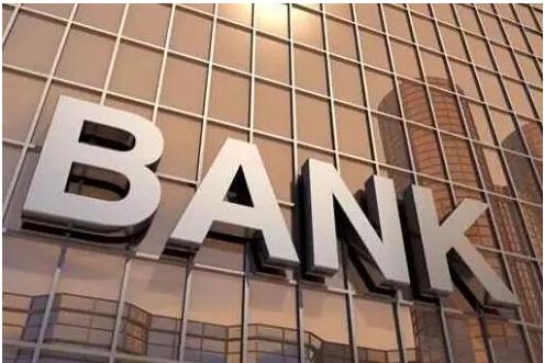 银行内控存在的问题与困难