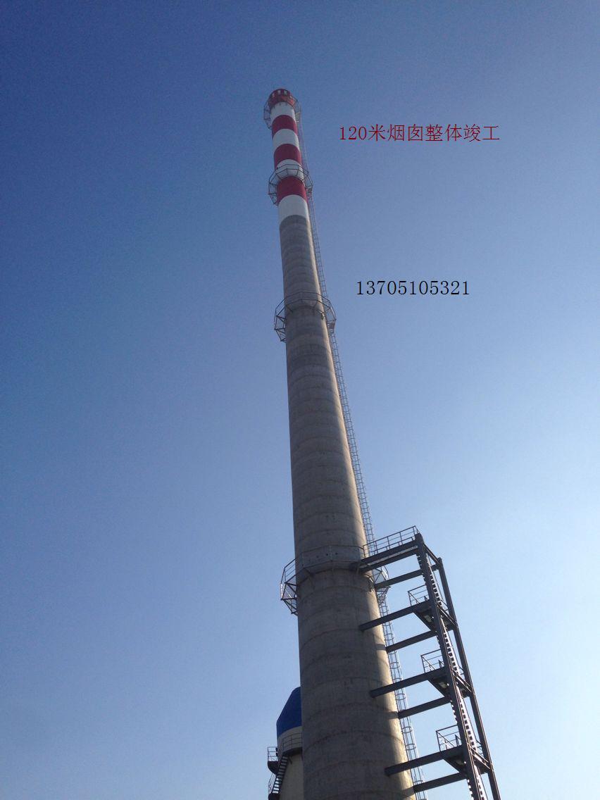 环保对于烟囱位置的规定