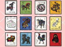 画美术生肖猪邮票