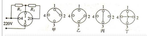 电视的连接方式电路图_如图所示,是某电器内部的电路结构图,R1、R2为阻值相同的电热 ...