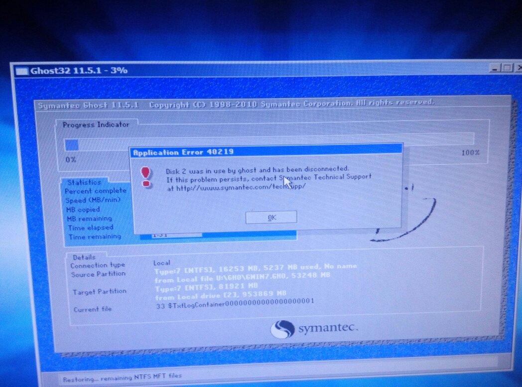 笔记本鼠标时好时坏_各位电脑大神,这到底是怎么了?这个是新的1TB西数硬盘!老是 ...