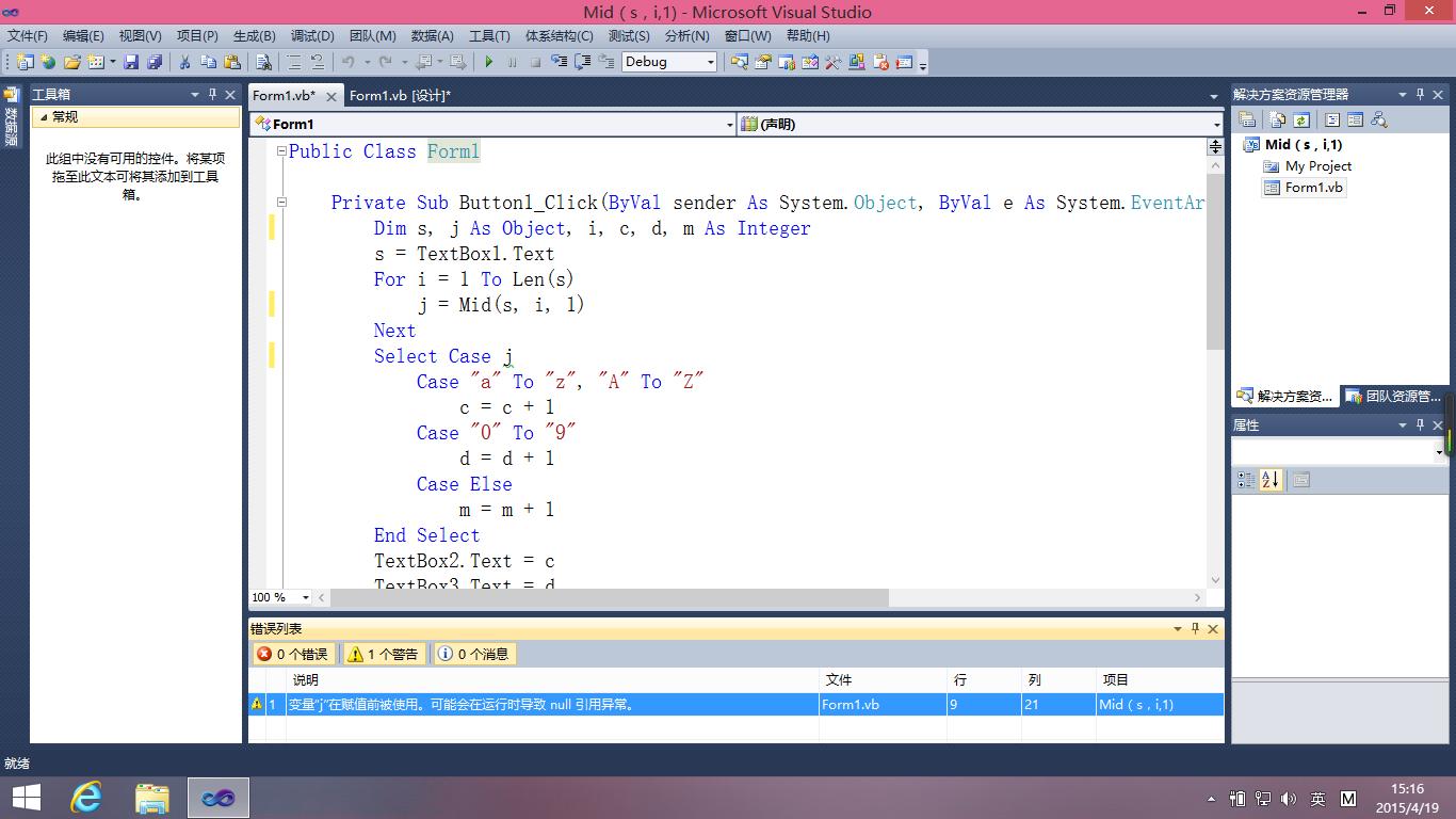 vb.net数据库编程_vb.net.问题:通过文本框输入一串字符,单击命令按钮,要求分别