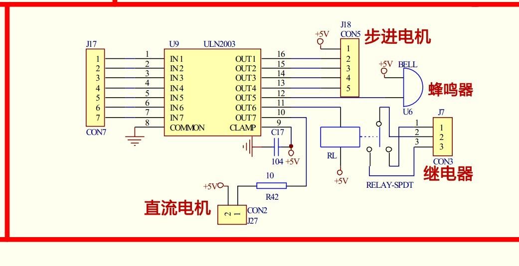 42步进电机驱动电路_步进电机驱动电路_百度知道