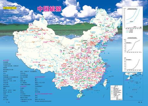 山东省地图出版社的组织机构_百度知道