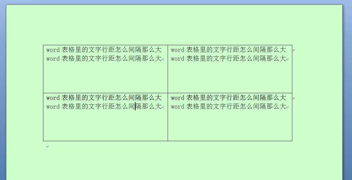 間隔 word 文字