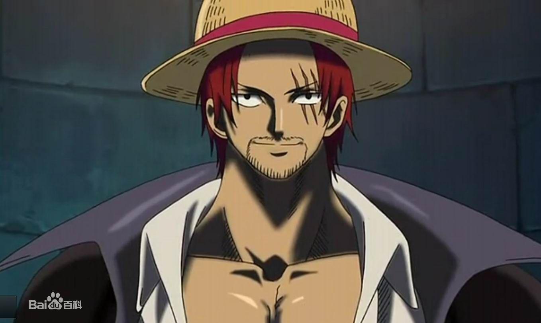 红头发qq头像_红发香克斯QQ头像,要超帅的,很有霸气感的那种_百度知道