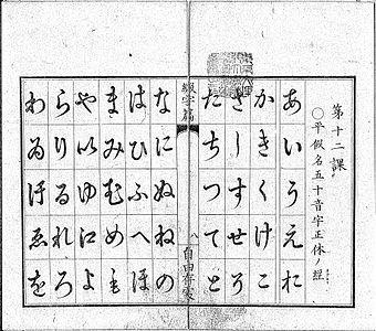 求肏�y���la_求考据帝,日语假名遣中原本有la行和ca行吗?既然ye,yi