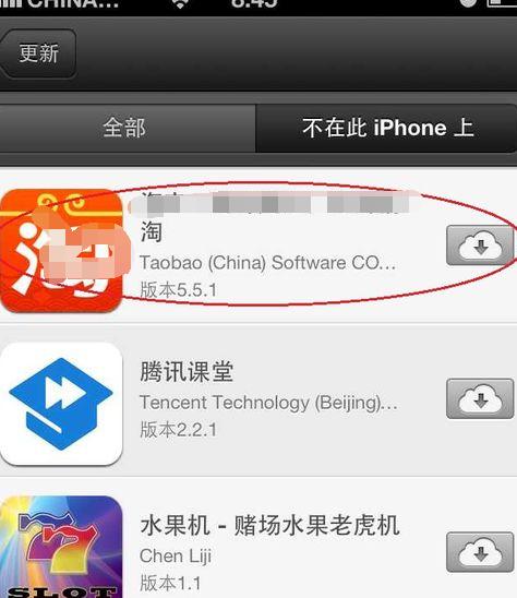 苹果4s怎么下载软件_苹果4s手机版本太低下载不了应用怎么办?_百度知道