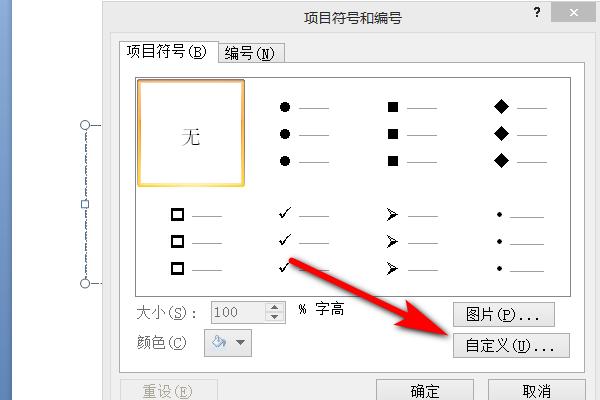 符号指令中的标号通常定义在