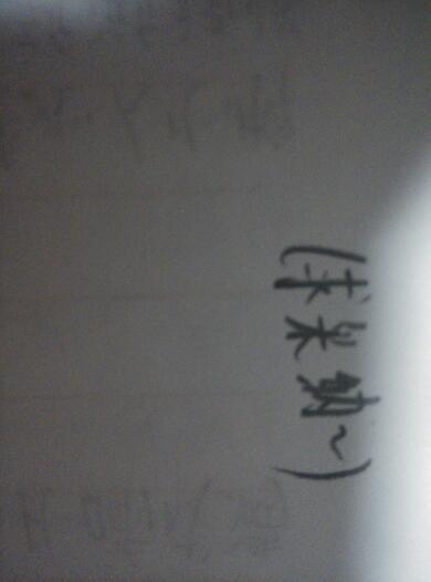 最熟悉的一个人_人教版五年级下册语文第七单元作文 我熟悉的一个人