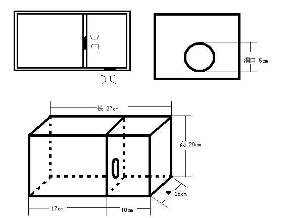 鹦鹉繁殖箱_虎皮鹦鹉的繁殖箱设计图