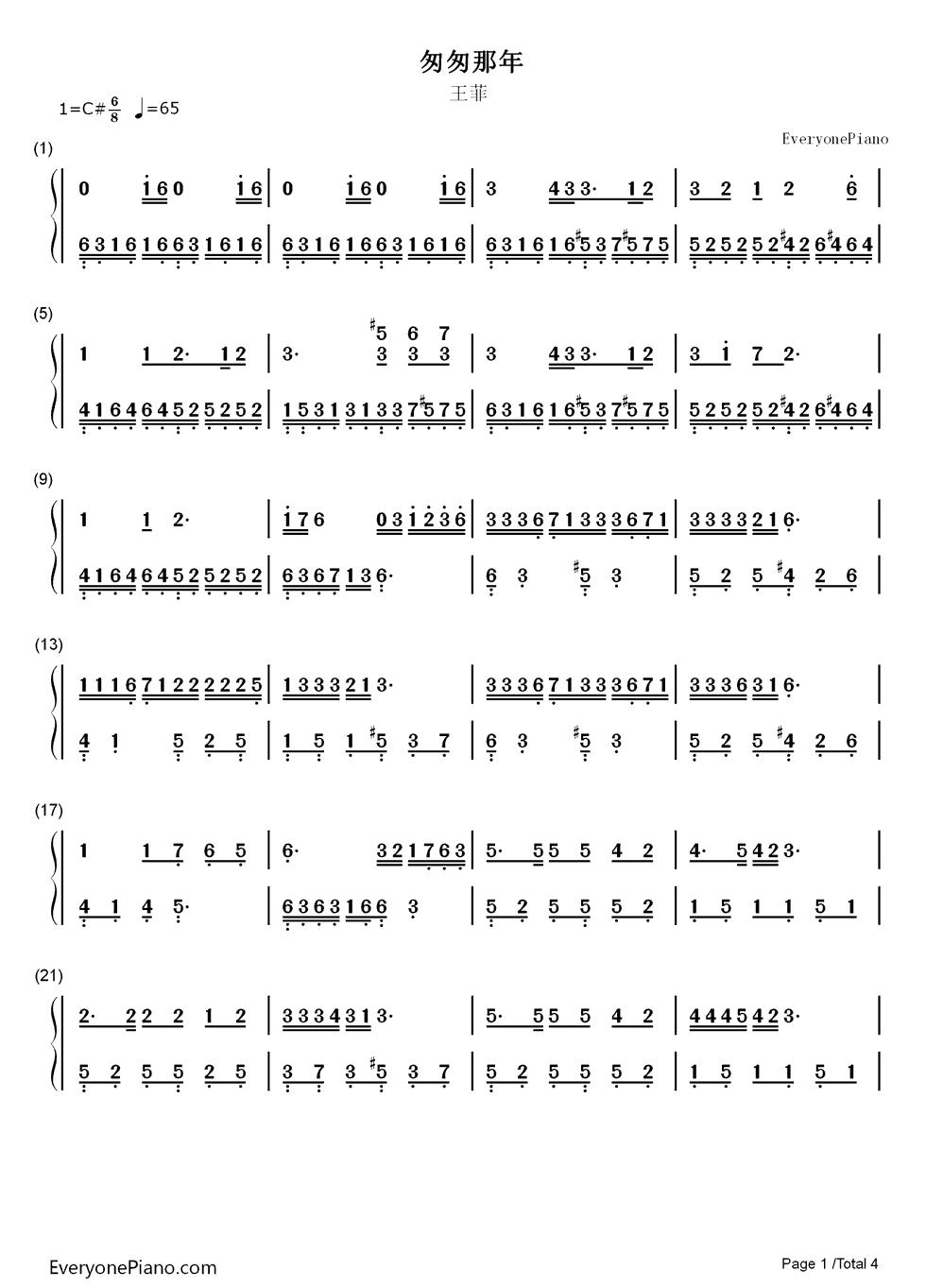 横笛简谱c调_f调横笛简谱大全100首