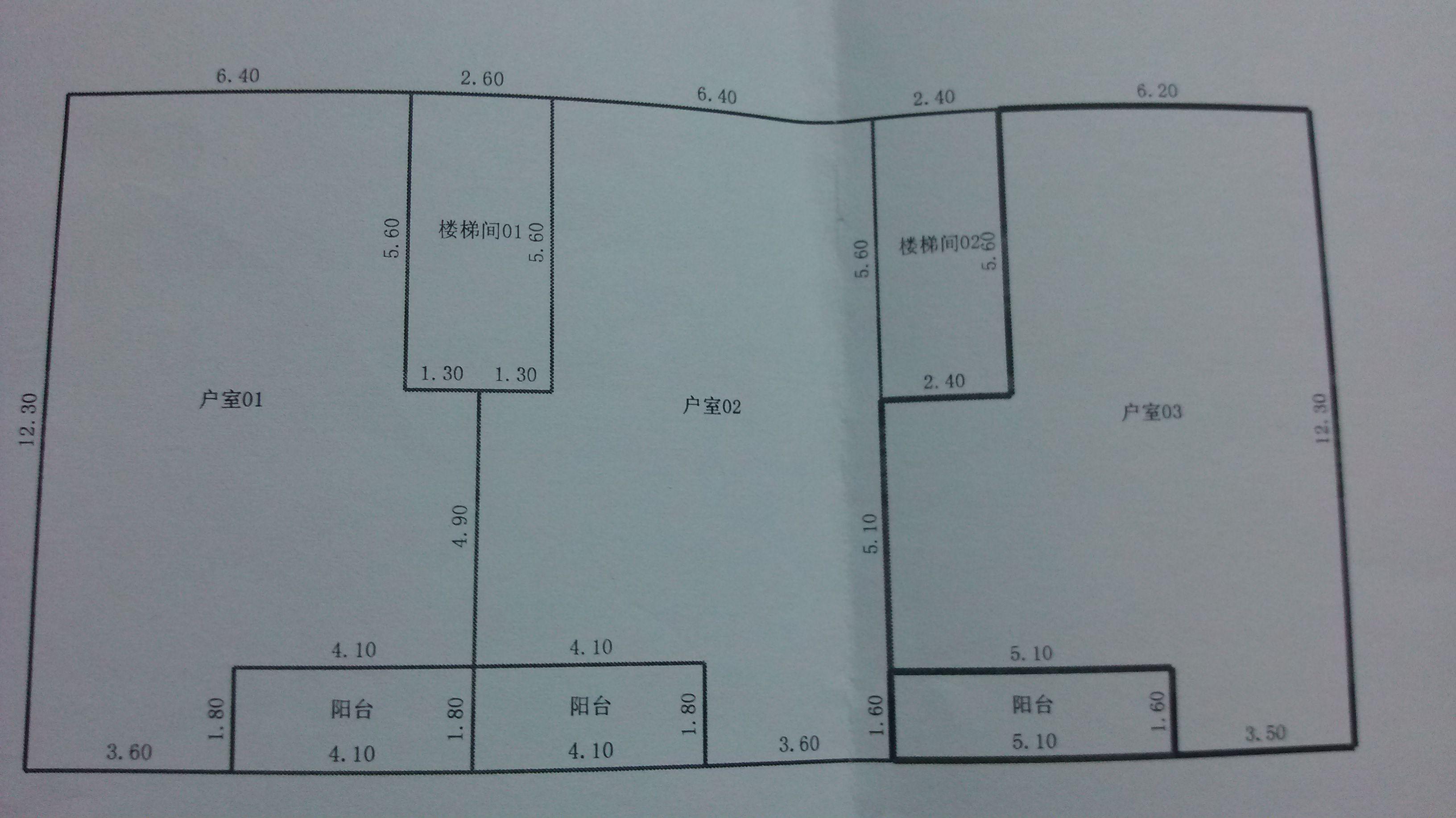 房产证上的房屋分户平面图面积怎么计算?