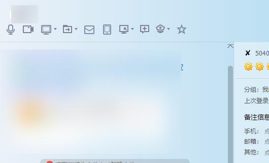 qq表情键盘快捷键_怎样取消QQ表情的快捷键?_百度知道