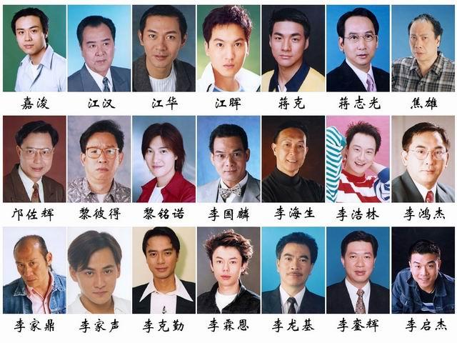 香港赌电视剧大全_香港四十岁以上的电视剧男演员名字大全_百度知道